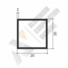 Алюминиевая труба квадратная <br> 20х20х2 - АН 00557 1