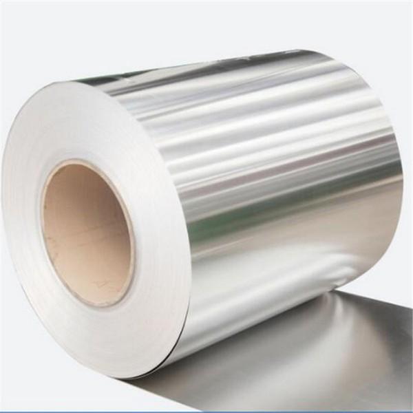 Алюминиевая фольга 0.08х1000 8011 О  60005