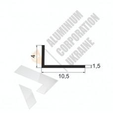 Уголок алюминиевый <br> 10,5х4х1,5 - АН АК-5615-4 1
