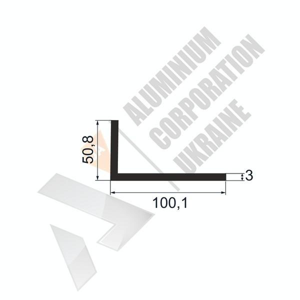 Уголок алюминиевый | 101,6х50,8х3 - БП 17-0418