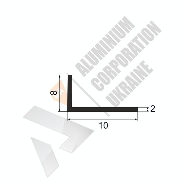 Уголок алюминиевый | 10х8х2 - АН 00544
