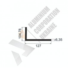 Уголок алюминиевый <br> 127х104,78х6,35 - АН АК-5693-877 1