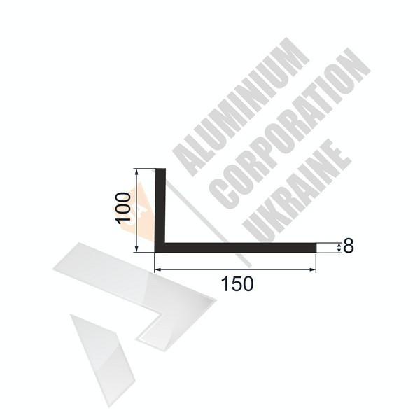 Уголок алюминиевый | 150х100х8 - БП 17-0465