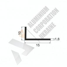 Уголок алюминиевый <br> 15х10х1,8 - АН МАК-0106-108-10 1