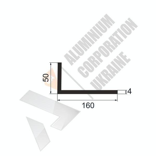 Уголок алюминиевый | 160х50х3/4 - БП 17-0470