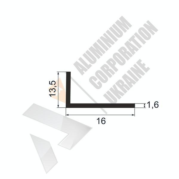 Уголок алюминиевый | 16х13,5х1,6 - АН А-2271-30