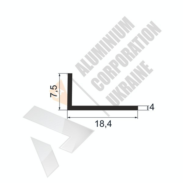 Уголок алюминиевый | 18,4х7,5х4 - АН ПО-213-36