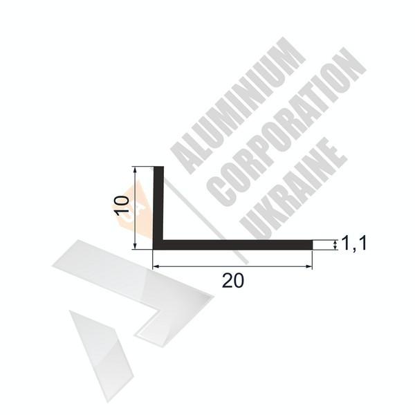 Уголок алюминиевый | 20х10х1,1 - АН 18-0028