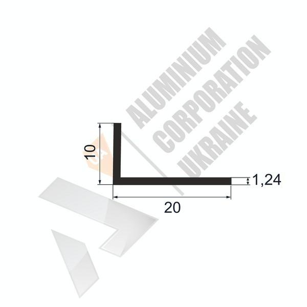 Уголок алюминиевый | 20х10х1,24 - АН SX-WM1112-59