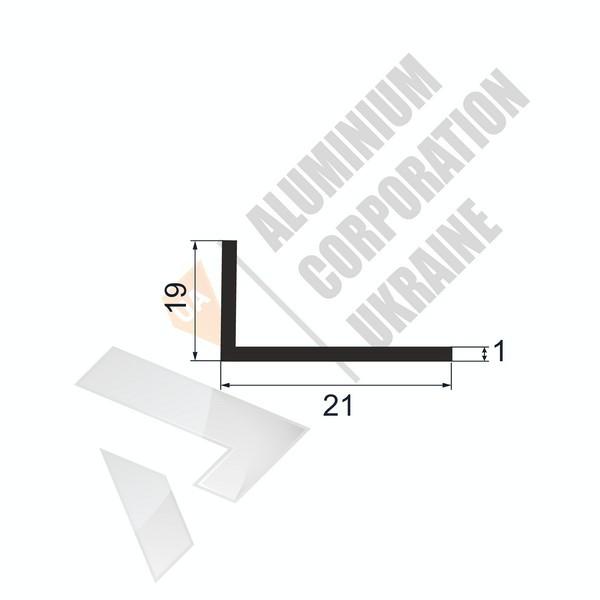 Уголок алюминиевый | 21х19х1 - БП 17-0042