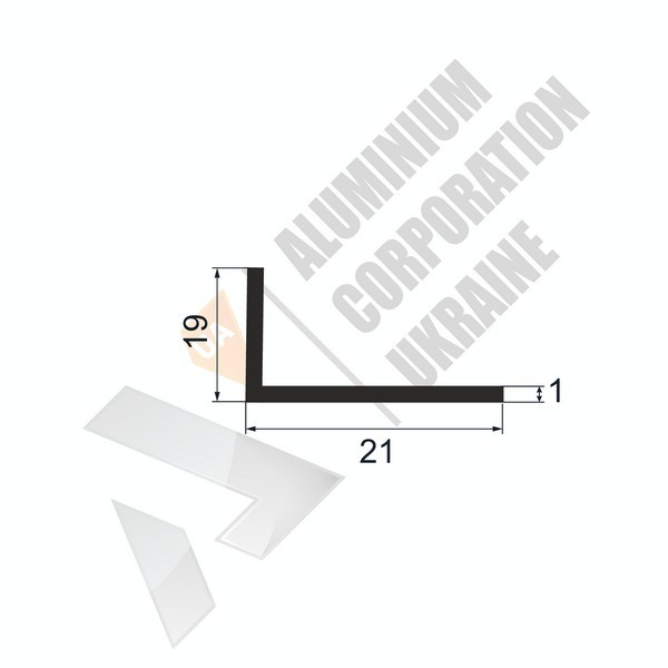 Уголок алюминиевый | 21х19х1 - АН АК-5621-94