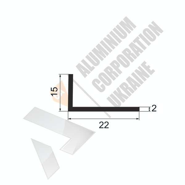 Уголок алюминиевый | 22х15х2 - БП ПАС-2071-101