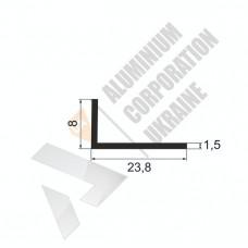 Уголок алюминиевый <br> 23,8х8х1,5 - БП АК-5625-109 1