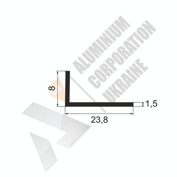 Уголок алюминиевый | 23,8х8х1,5 - БП 17-0049