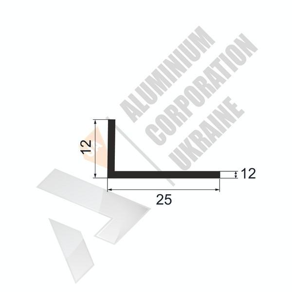 Уголок алюминиевый   25х12х1,2 - БП 17-0058