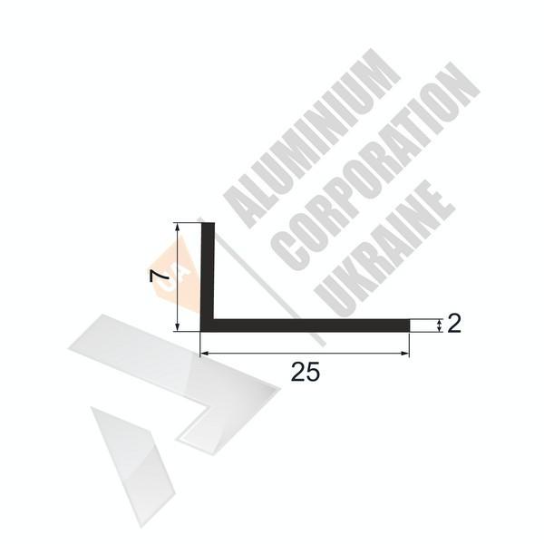 Уголок алюминиевый | 25х7х2 - АН БПО-3828-114