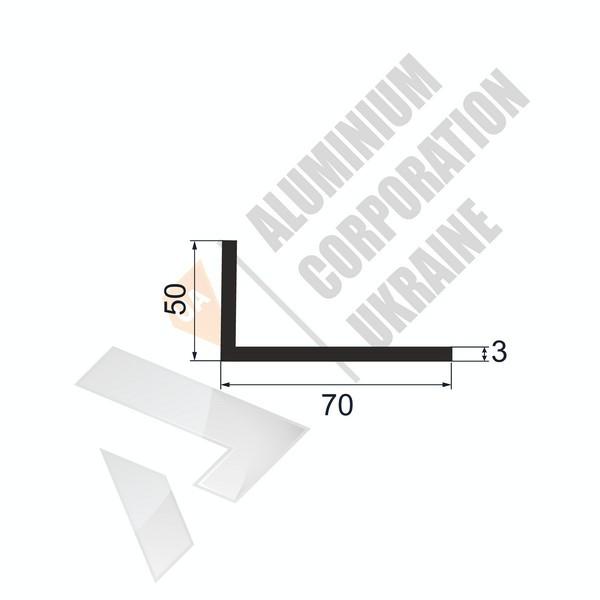 Уголок алюминиевый   70х50х3 - БП 17-0341