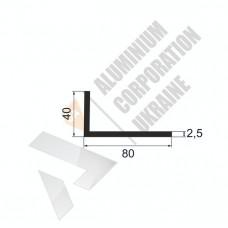 Уголок алюминиевый <br> 80х40х2,5 - АН АВА-4225-730 1