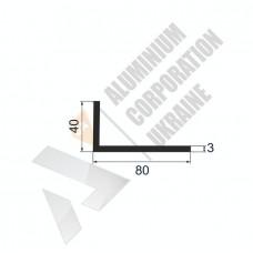 Уголок алюминиевый <br> 80х40х3 - АН А-1782-732 1