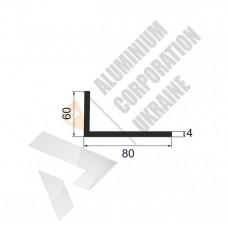 Уголок алюминиевый <br> 80х60х4 - АН А-2354-766 1