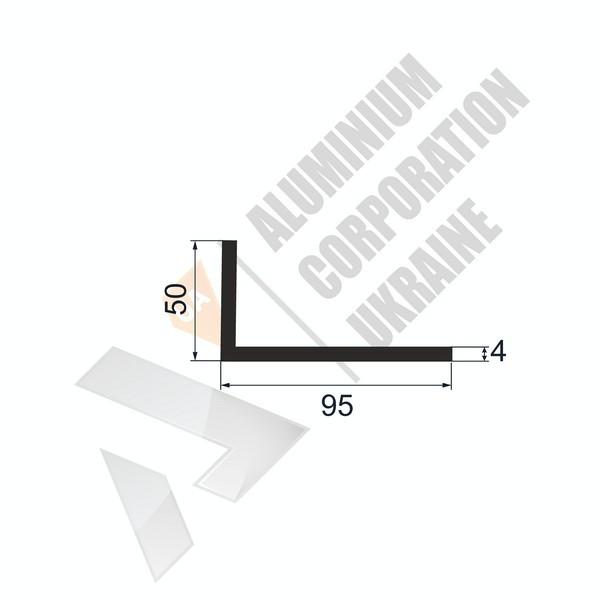 Уголок алюминиевый   95х50х4 - АН 18-0393