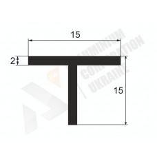 Т-образный профиль (Тавр алюминиевый) <br> 15х15х2 - АН 00534 1