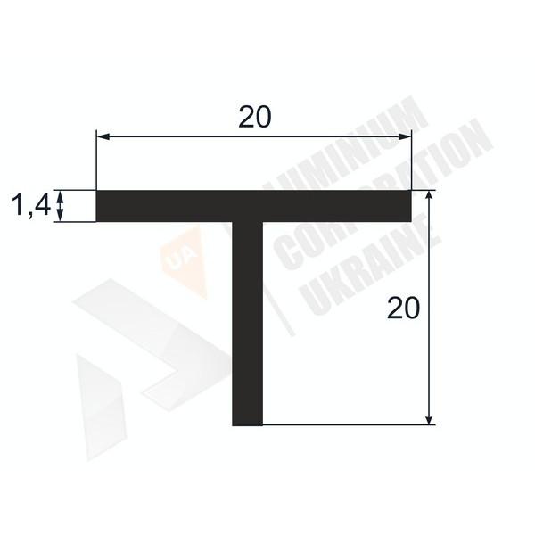 Т-образный профиль (Тавр алюминиевый) | 20х20х1,4 - АН АК-1232-21