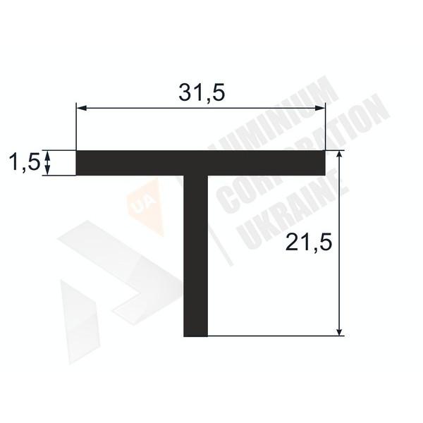 Т-образный профиль (Тавр алюминиевый) | 31,5х21,5х1,5 - АН 38-0046