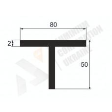 Т-образный профиль (Тавр алюминиевый) <br> 80х50х2 - БП 37-0126 1