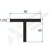 Т-образный профиль (Тавр алюминиевый) <br> 80х60х1,25 - БП ПАС-1271-278 1