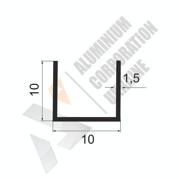 Алюминиевый швеллер П-образный профиль | 10х10х1,5 (7мм) - БП 11-0021
