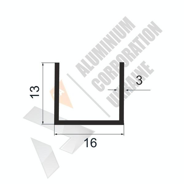 Алюминиевый швеллер П-образный профиль   16х13х3 - БП 27-0126