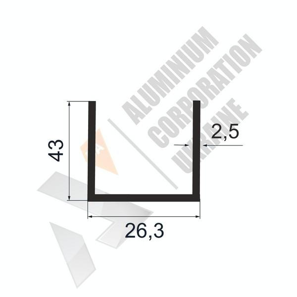 Алюминиевый швеллер П-образный профиль | 26,3х43х2,5 - БП 27-0261