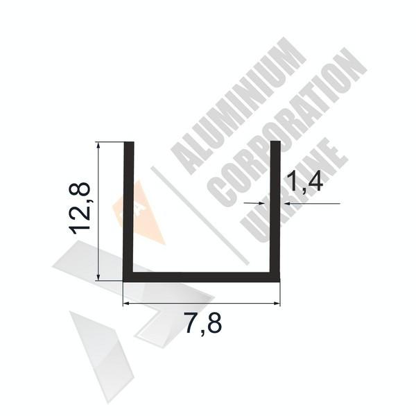 Алюминиевый швеллер П-образный профиль | 7,8х12,8х1,4 - АН 28-0005