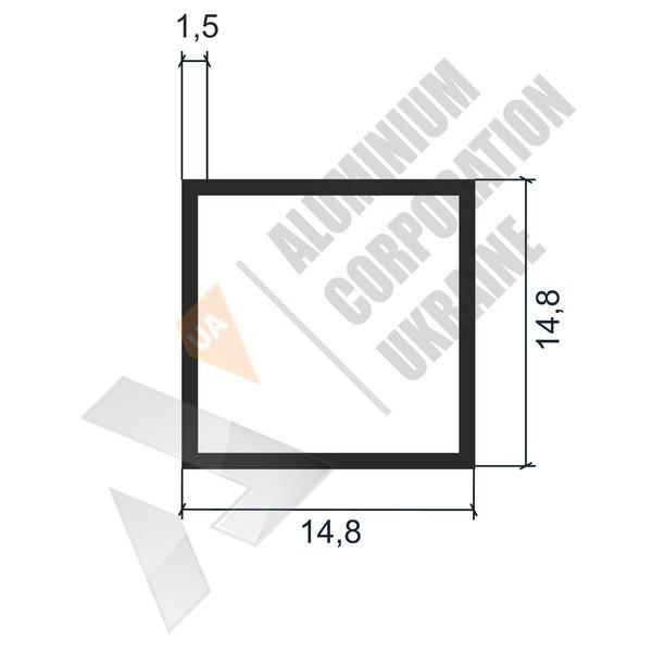 Алюминиевая труба квадратная | 14,8х14,8х1,5 - БП БПЗ-0634-16