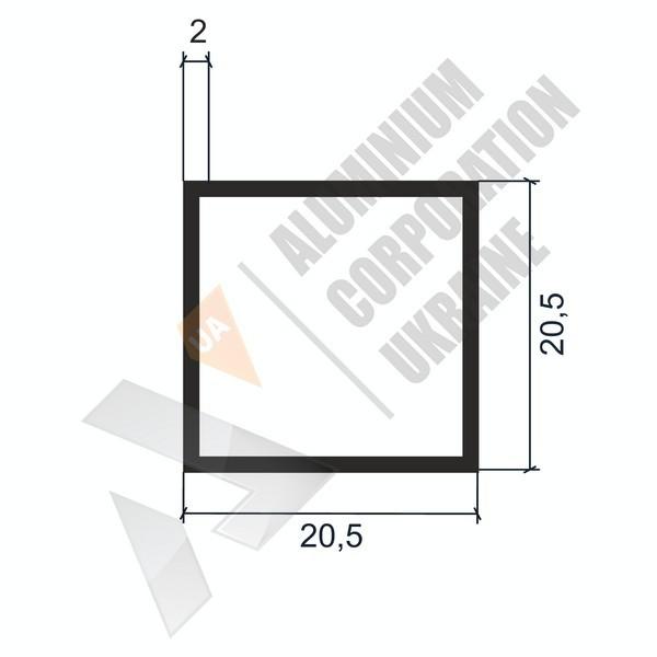 Алюминиевая труба квадратная | 20,5х20,5х2 - БП 03-0067