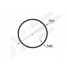 Алюминиевая труба круглая 5х1 - БП 00463 1