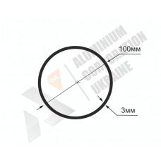 Алюминиевая труба круглая 100х3- АН 00136 1