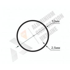 Алюминиевая труба круглая <br> 12х2,5 - БП 01-0042 1
