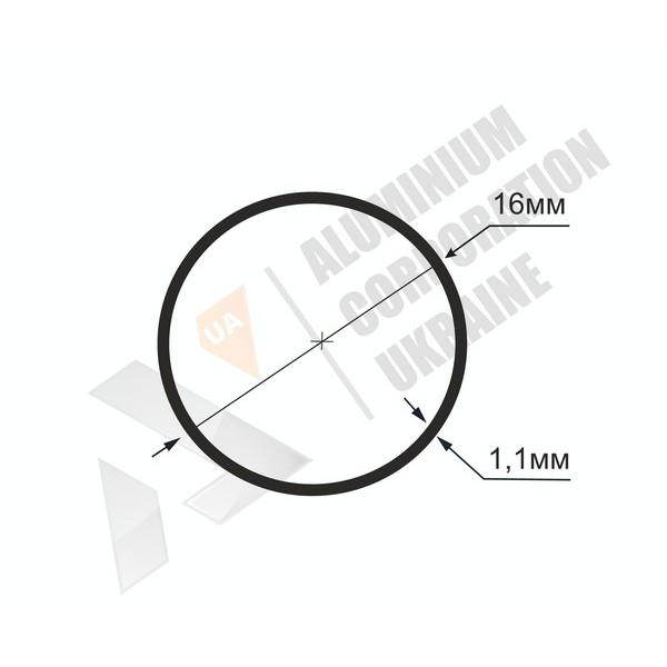 Алюминиевая труба круглая 16х1,1 21037