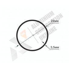 Алюминиевая труба круглая 24х3,5 21020 1