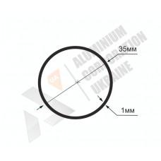 Алюминиевая труба круглая 35х1 21011 1