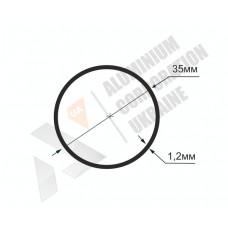 Алюминиевая труба круглая 35х1,2 2210 1
