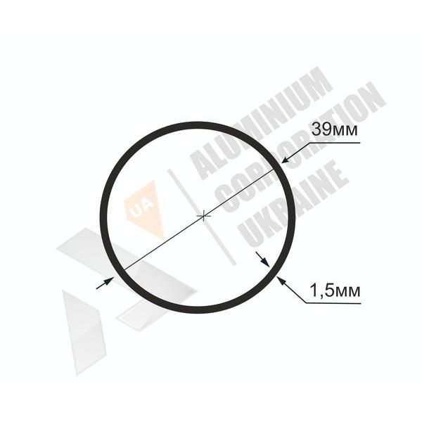 Алюминиевая труба круглая 39х1,5 21035