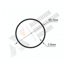 Алюминиевая труба круглая 48,3х3,8 ЗК-122 1