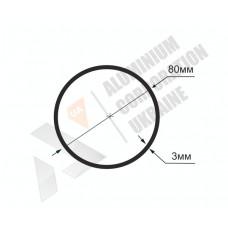 Алюминиевая труба круглая 80х3 915 1