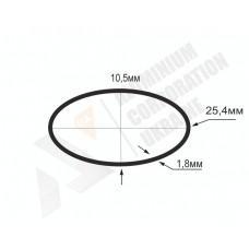 Алюминиевая труба овальная 25,4x10,5x1,8 - АН БПЗ-1154 1
