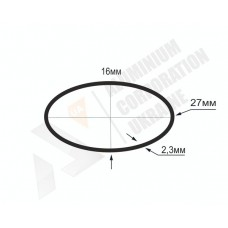 Алюминиевая труба овальная 27x16x2,3 - АН БПЗ-0915 1