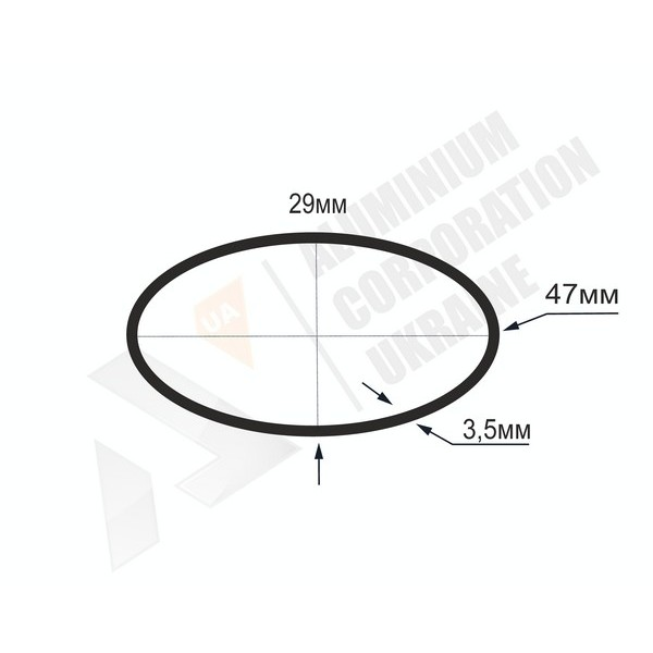 Алюминиевая труба овальная | 47х29х3,5 - АН 08-0024