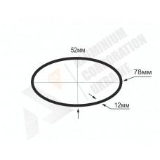 Алюминиевая труба овальная 78x52x12 - АН БПЗ-0364 1